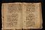 folio 1 n118-1646