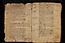 folio 2 n052