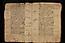 folio 2 n054-1630