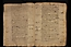 folio 2 n070