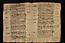 folio 2 n073