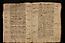 folio 2 n074