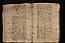 folio 2 n166