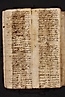 folio n044
