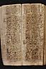 folio n038