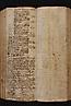 folio 248-1673