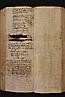 folio 251-1674