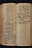 folio 254-1675