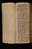folio n054-1659¿