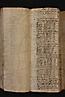 folio 117