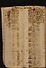 folio 039-1674