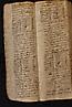 folio 041bis