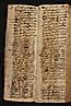 folio 045bis