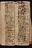 folio 230bis