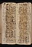 folio 186-189