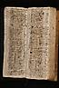 folio 032bis