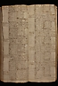 folio 267-5
