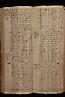 folio 309