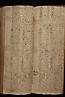 folio 350