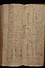 folio 351