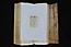 Folio 205a