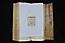 Folio 205b