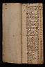 folio 000-1745