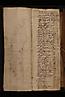 folio 000-1746