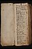 folio 000-1751