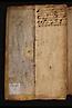 0 folio guarda-1758