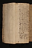 folio 027