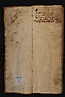 0 folio guarda-1768