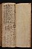 folio 261