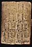 folio 080bis