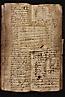 folio 109bis