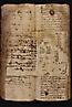 folio 156b