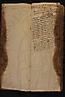 folio 014-1784