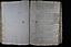 folio 092 1758