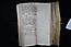 folio 205-1747