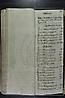 folio 281-1860