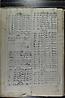 folio 0b 104