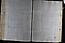 folio 121-1879