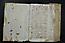 folio 001 - 1667