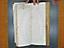 folio 111 - 1757
