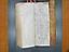 folio 203 - 1788