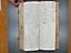 folio 160 - 1829