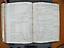 folio 155dup
