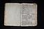 folio 052-1733