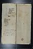 folio n126-1732