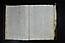folio 004 - 1684